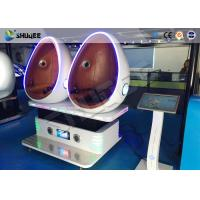 Quality Funny Games 9D Egg VR Cinema Equipment With Real Feeling for sale