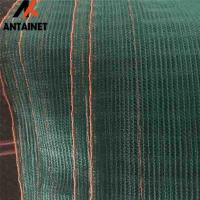 Quality 100% virgin HDPE falling olive harvest net for sale