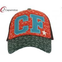 China 5 Panel Trucker Mesh Cap Custom Embroidered Baseball Hats For Womens wholesale