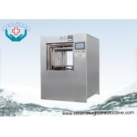 China Front Loading Autoclave Steam Sterilizers  For Biological Sterilization wholesale