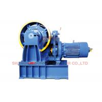 China Passenger Lift Parts /  Geared Traction Machine With Gear Motor Energy - Efficient Roping 1:1 / Speed 1.0~2.0m/s wholesale
