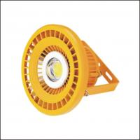 China 120w AC220v High Power LED Explosion Proof Lights For Flammble And Explosive Workplace wholesale