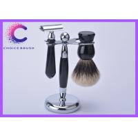 Quality Badger Shaving brush set , safety razor set for Gift for boy friend for sale