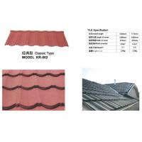 China Long Span Aluminium Roofing Sheets Nigeria Color Stone Chip Coated 1300mm Length on sale