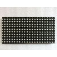 China Epistar Chip Led Display Modules Waterproof Outdoor Led Screen Module P6 wholesale