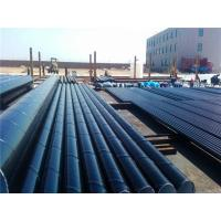 China Inner Coating Welded Anti Corrosion Pipe 3PE 3LPE 2PE FBE , 3-22m Length on sale