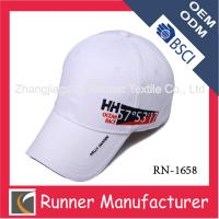 China Promitional Helly Harsen baseball cap in sports cap wholesale