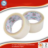 Quality Low Noise Strong Adhesive BOPP Packaging Tape for industrial workshop box for sale