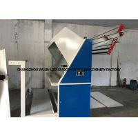 Elastic Fabric Full Automatic Fabric Inspection Machine 5-54m/Min Speed for sale