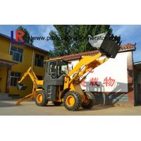 Buy cheap 76kw Heavy Construction Machinery , 2500kg Medium backhoe loader with 1m³ bucket from wholesalers