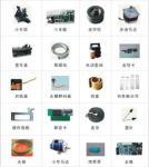 China Indoor Printer Spare Parts wholesale