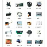 China Indoor Printer Spare Parts wholesale