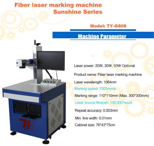 20w Fiber Laser Engraver Optical Fiber Laser Engraving