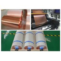 China Soft Temper Expanded Copper Foil , High Purity Annealed Copper Sheet Metal Roll wholesale