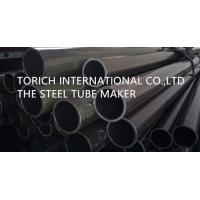 China Mechanical / General Engineering Purposes Seamless Steel Tube DIN EN10297 E235 E275 wholesale