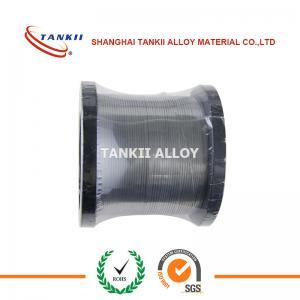 China FeCrAl815 FeCrAl750 FeCrAl875 0Cr23Al5 Iron - Chromium - Aluminium Resistance Electric Flat Wire wholesale