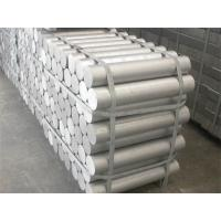 China High Durability 6061 Aluminum Round Bar 0 . 04 - 0 . 35 Chromium For Construction wholesale