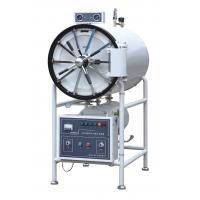 Quality Horizontal Cylindrical Pressure Steam Sterilizer WS- series YDA for sale