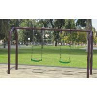 Buy cheap Swing (KQ8213B) from wholesalers