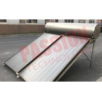 Buy cheap 200L Stainless Steel Flat Plate Solar Water Heater With Sewage Purification For from wholesalers