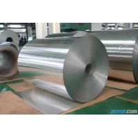 China Plain Surface 1100 3003 8011 Aluminium Metal Coils for Wall Cladding wholesale