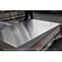 China 1050 1060 Aluminum Sheet Coil / Aluminum Checkered Plate 1x2m or 1.22x2.44m wholesale
