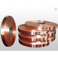 Buy cheap copper foil strip for CCL, electronics shielding and heat radiation, from wholesalers