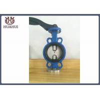 China Lug Type 3'' Manual Butterfly Valve Wafer Type Cast Iron Simple Stucture wholesale