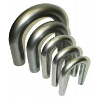 China S32750 u bend stainless steel pipe wholesale