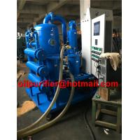 Buy cheap Fully Automatic PLC Double Stage Vacuum Transformer Oil Processing Equipment from wholesalers
