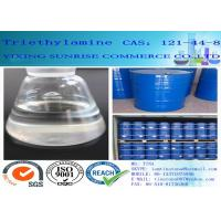 China CAS 121-44-8 Triethylamine Strong Ammonia Smell Liquid Soluble In Ethanol / Ether wholesale