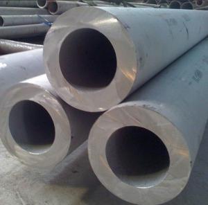 China SS Heavy Wall Pipe wholesale