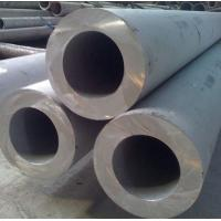 Buy cheap SS Heavy Wall Pipe from wholesalers