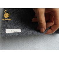 Wholesale Nonwoven Needle Punched Base Cloth Fabric Felt For Carpet Backing from china suppliers