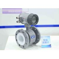 China Flanged Magnetic Water Meter , Accuracy 0.1% Portable Electromagnetic Flow Meter wholesale