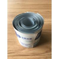 China Aluminum Plastic Laminated Web for Toothpaste tube , Offset Printing wholesale