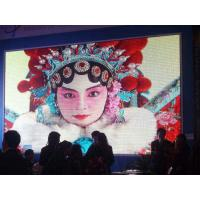 China IP 65 Outdoor Full Color LED Display P10 For Concert , Waterproof LED Screen wholesale