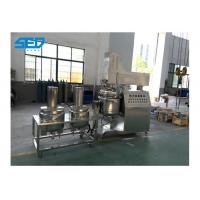 Pharmaceutical Ointment Manufacturing Machine / Vacuum Emulsifying Mixer CE Approved