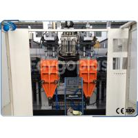 China 5L Full Automatic Oil Bottle Extrusion Blow Molding Machine 700*2 Dry Cycle wholesale