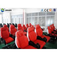Quality FCC Incredible 5D Simulator With Surround Sound / Combination Special Effects for sale