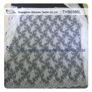 China 100% Nylon, fashion garments, wedding dress wholesale