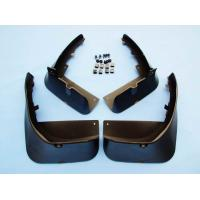 China Rubber Automotive Mudguard Complete set replacement For Germany Benz S Class Series wholesale