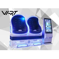 China Double Seats Virtual Reality 9D Egg Chair with 1 Year Warranty and Lifetime Maintenance wholesale