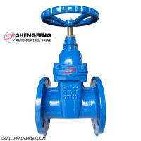 China DN150 PN16 flanged Ends Type GGG50 Soft Sealing Water Gate Valve ductile iron gate valve wholesale