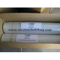 China Fiber Glass Mesh Cloth wholesale