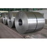 Wholesale 0.12 - 2.5mm Thickness Cold Rolled Steel Coil Thermal Resistance from china suppliers