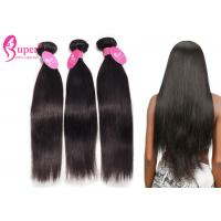 Buy cheap Virgin Indian Real Human Natural Straight Remy Hair Weave Extensions from wholesalers