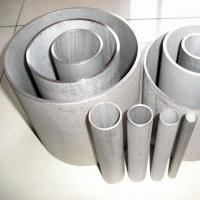 China seamless stainless steel pipe astm a312 tp316/316l wholesale