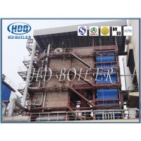 China High Pressure Horizontal Painted Industrial Boilers And Heat Recovery Steam Generators wholesale