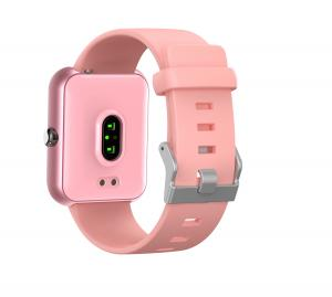 China FCC Smart Health Wristband wholesale